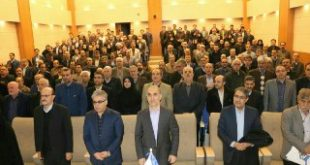 مراسم افتتاح اداره کل تامین اجتماعی